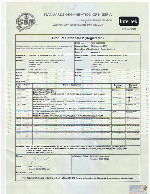 product certificate 2